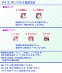 icon_sitei.jpg