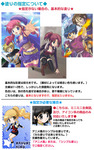 nuri_sitei3.jpg